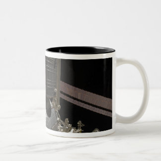 The Japanese Kibo complex Two-Tone Coffee Mug
