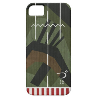 The Jipango navy it is light the aircraft carrier  iPhone 5 Cover