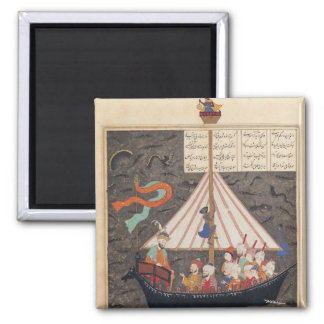 The Journey of Alexander the Great Square Magnet