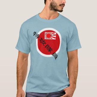 The Kamikaze Pilot T-shirt