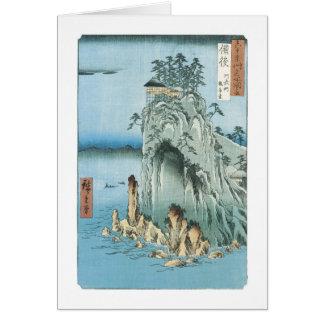 The Kannon Temple, HIroshige, 1856-58 Card
