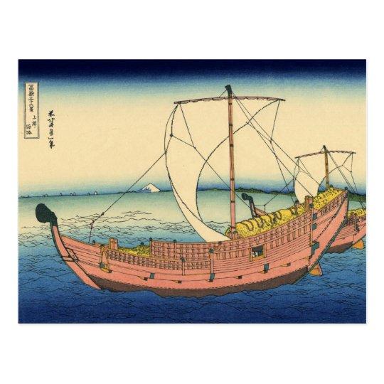 The Kazusa Province sea route (by Hokusai) Postcard