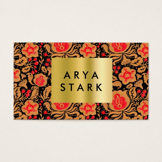 The Khokhloma Kulture Pattern Business Card