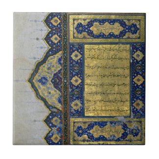 The Koran  (Page 1) Small Square Tile