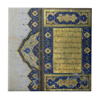 The Koran  (Page 1) Ceramic Tiles