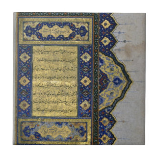 The Koran  (Page 2) Small Square Tile