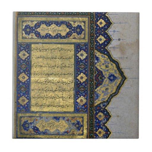 The Koran  (Page 2) Tiles