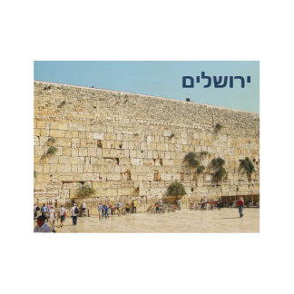 The Kotel - Western Wall Wood Poster