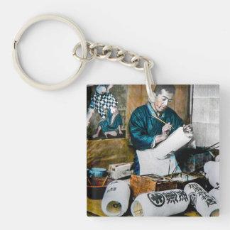 The Lantern Painter Craftsman Vintage Old Japan Single-Sided Square Acrylic Key Ring