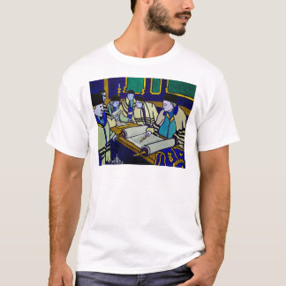 The Learning by Piliero T-Shirt