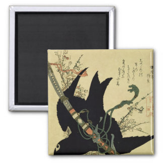 The Little Raven with the Minamoto clan sword Magnet