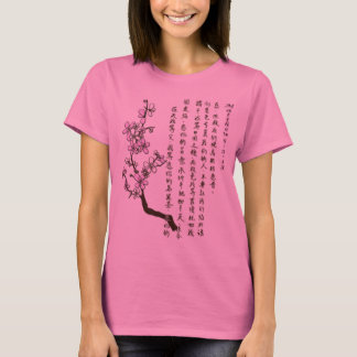 The Lord's Prayer in Chinese Shirt