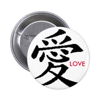 The LOVE Button