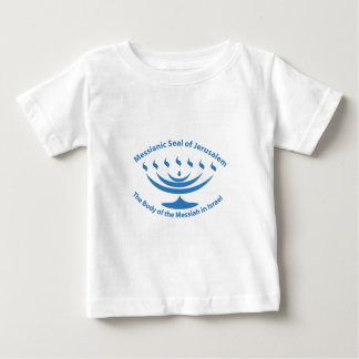 The Messianic Jewish Seal of Jerusalem Baby T-Shirt