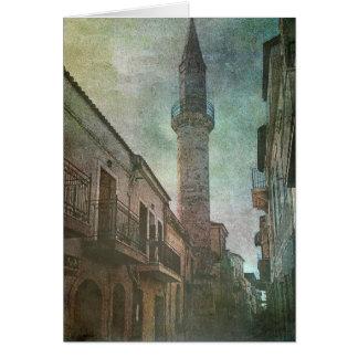 The Minaret Greeting Card