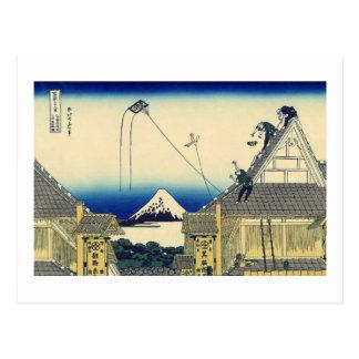 The Mitsui Shop in Suruga in Edo Postcard