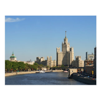 The Moscow river Postcard