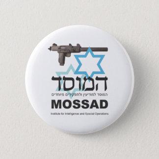 The Mossad 6 Cm Round Badge