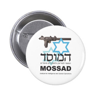 The Mossad Buttons