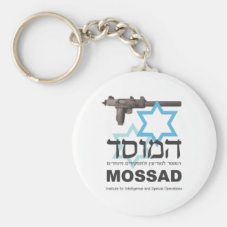 The Mossad Basic Round Button Key Ring