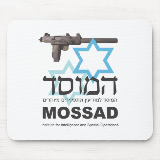 The Mossad Mouse Mat