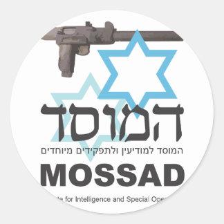 The Mossad Round Sticker