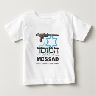 The Mossad T Shirts