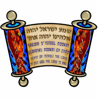 The Most Important Jewish Prayer, The Shema Photo Sculpture Magnet