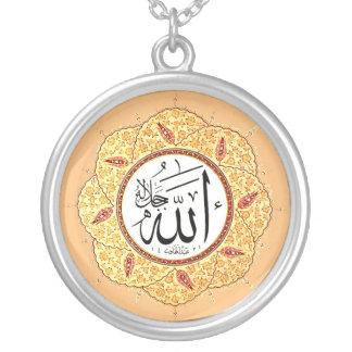 The Name of Allah by Hafiz Osman Pendants