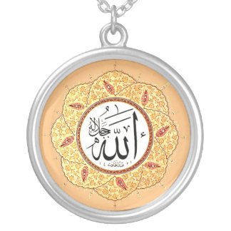 The Name of Allah by Hafiz Osman Round Pendant Necklace