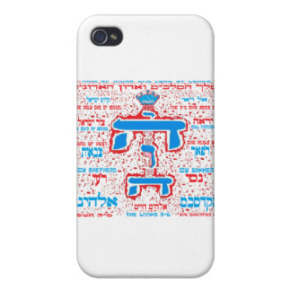 The Name of God iPhone 4/4S Case