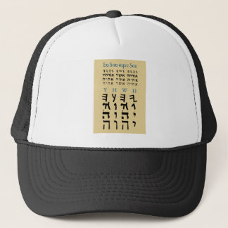The Name of the Lord in Ancient Hebrew Inscription Trucker Hat