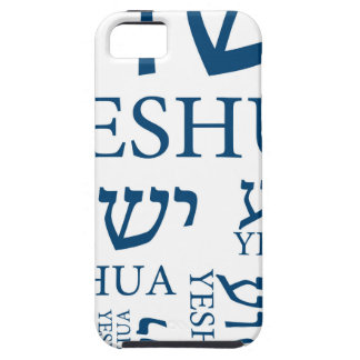 The Name of Yeshua in Hebrew and English - Jesus Case For The iPhone 5