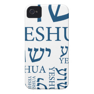 The Name of Yeshua in Hebrew and English - Jesus iPhone 4 Cases