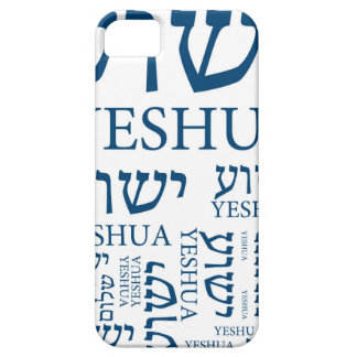 The Name of Yeshua in Hebrew and English - Jesus iPhone 5 Cases