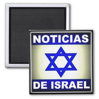 """The News of Israel "" Square Magnet"