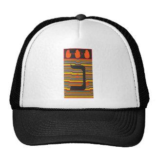 The Noun Letter - Hebrew alphabet Trucker Hats