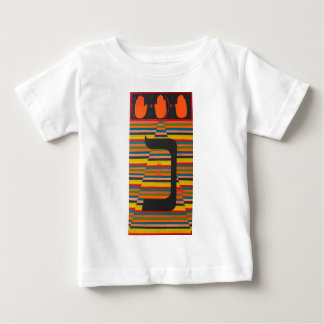 The Noun Letter - Hebrew alphabet Infant T-Shirt