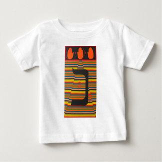 The Noun Letter - Hebrew alphabet Shirt
