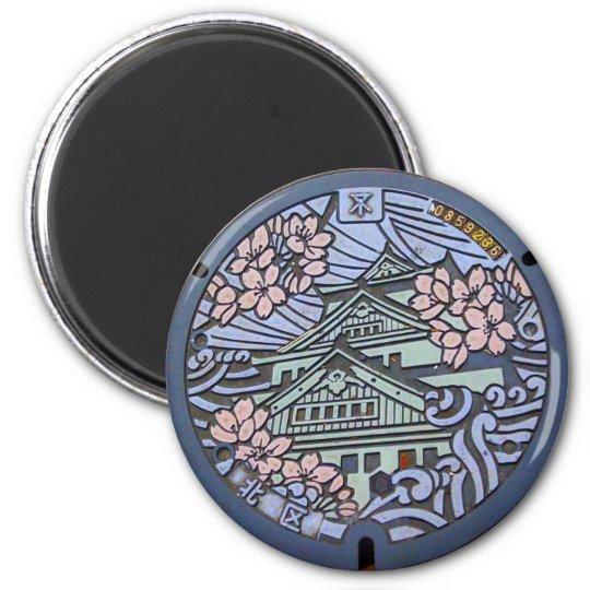 The Osaka prefecture Osaka city north Ku manhole 6 Cm Round Magnet