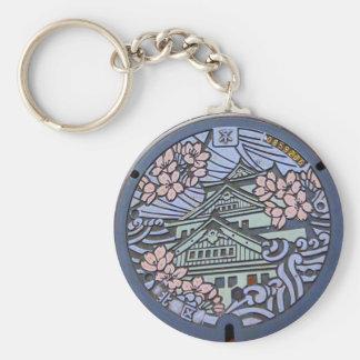 The Osaka prefecture Osaka city north Ku manhole Key Ring