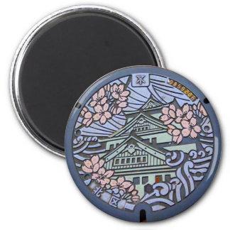 The Osaka prefecture Osaka city north Ku manhole Magnet