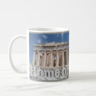 The Parthenon Basic White Mug