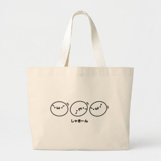 The plain gauze it comes and - is* Roller roller Jumbo Tote Bag
