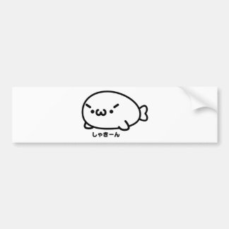 The plain gauze it comes and - is the seal bumper sticker