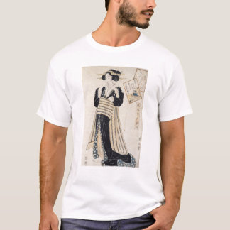 The Poet Sei Shonagon as a Courtesan T-Shirt