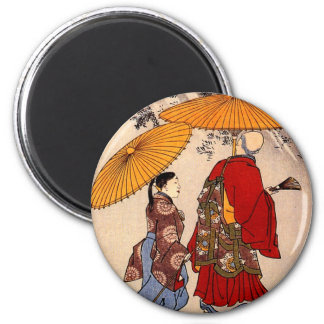 The poet Yacuren and a companion strolling 6 Cm Round Magnet