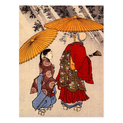 The poet Yacuren and a companion strolling Postcards