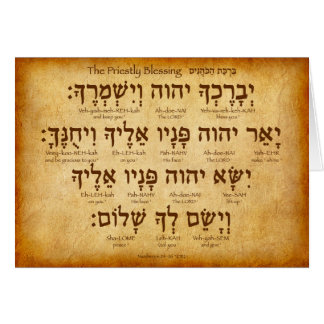 The Priestly Blessing Hebrew Card (Num. 6:24-26)