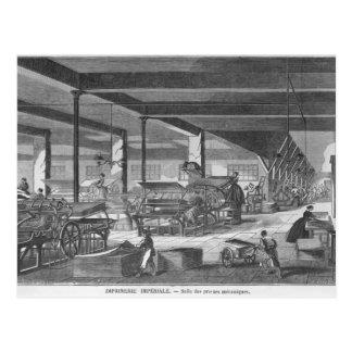 The printing presses room postcard